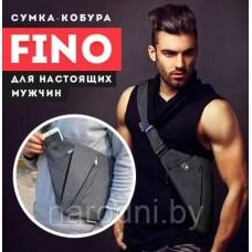 Мужская сумка-кобура Niid Fino СуперКачество