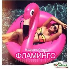"Надувной круг ""Фламинго"""
