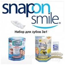Декоративный набор для зубов 3в1