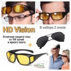 Очки Солнцезащитные HD Vision (в наборе 2 очков)