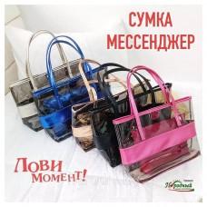 Женская прозрачная Сумка-Мессенджер-Косметичка
